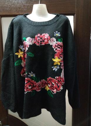 Грубий свитер