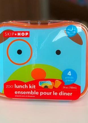 Ланчбокс skip hop, бутербродница, контейнер для еды, собачка