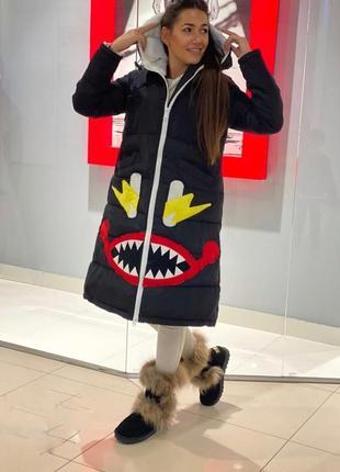 Крутезне молодіжне пальто куртка єврозима sale