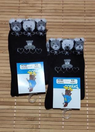 Черные хлопковые носочки с мишками