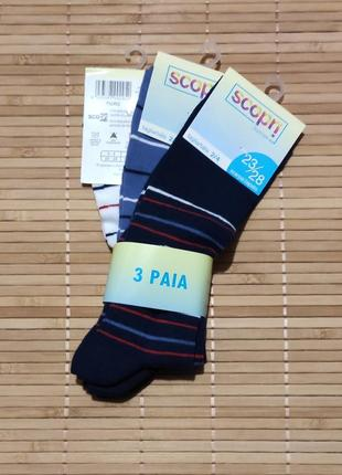 3 пары полосатые хлопковые высокие носочки гольфики