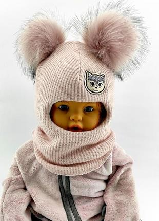 Детская шапка шлем 46-48; 48-50; 50-52; 52-54 размер теплые шапки