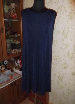 Платье с открытой спиной нарядное