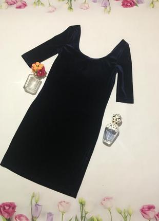 Стильное нарядное вечернее велюровое платье