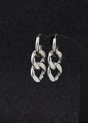 Серьги серёжки кольца цепи цепочки серебристые стильные новые