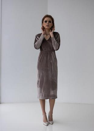 Платье женское миди велюр бежевое пудровое чёрное