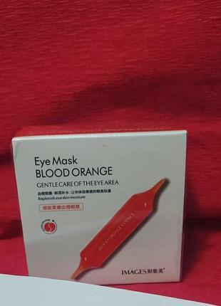 Гидрогелевые патчи для кожи вокруг глаз с экстрактом апельсинового масла , 60 шт