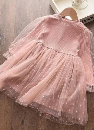 Нарядное платье пудра
