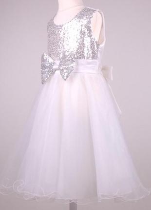Серебристо белое детское нарядное платье пышное с пайетками