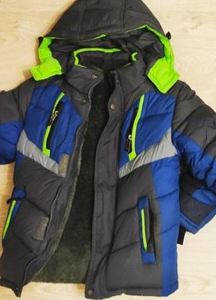 Куртка теплая, зимняя