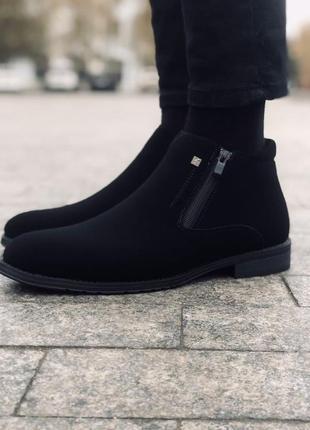 Мужские зимние туфли с мехом