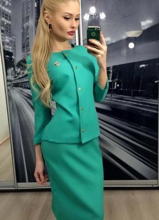 Классический костюм юбка пиджак распродажа