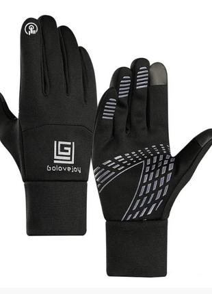 Перчатки мужские сенсорные спорт демисезон черные