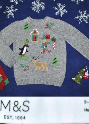 Новогодний свитер олени пингвины эльфы (с биркой)р.104
