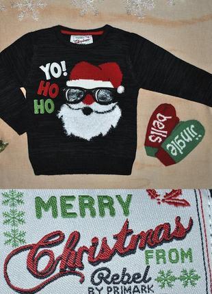 Новогодний свитер с сантой дедом морозом р.110
