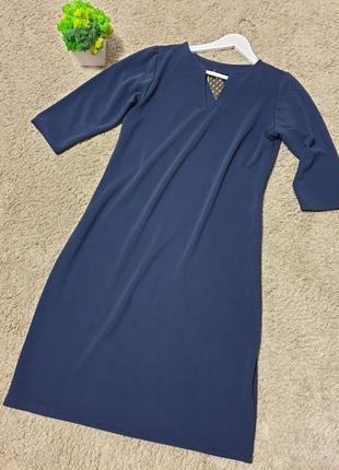 Темно-синє плаття з приємної тканини