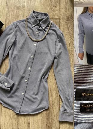 Рубашка s 36 в полоску оригинал ✔️