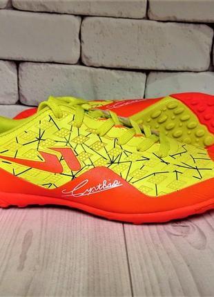 Сороконожки жовто оранжеві caroc 36-41