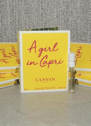 Lanvin a girl in capri пробник для женщин оригинал