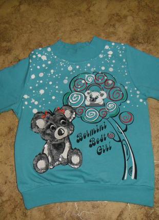 Красивый свитшот на баечке голубого цвета на девочку 4-5 лет