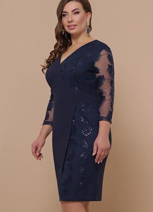 Синее нарядное платье с паетками больших размеров