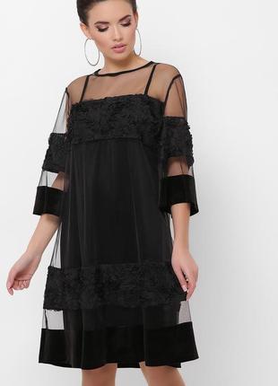 Двойное платье больших размеров