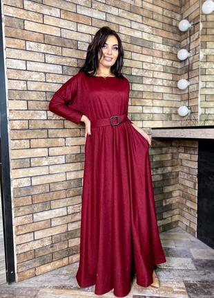 Длинное платье 🎄🌙❄️