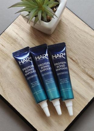 Сыворотка для поврежденных волосhair plus protein bond ampoule