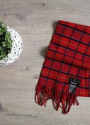 Barbour шикарный шарф из натуральной шерсти