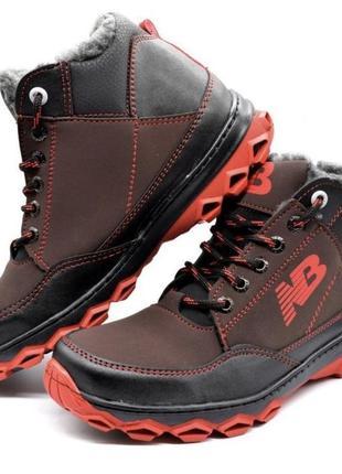 Стильные мужские ботинки 40-45