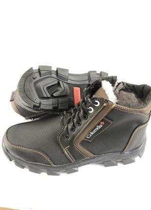 Ботинки 40-45р в наличии