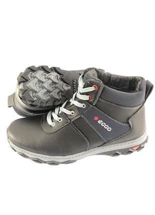 Ботинки зима40-45 есть в наличии