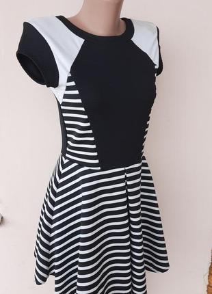 Милое платье