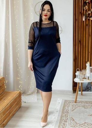 Нарядное платье большой размер