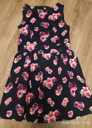 Красивое платье в цветах atmosphere
