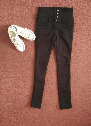 Зимние штаны с завышеной талией
