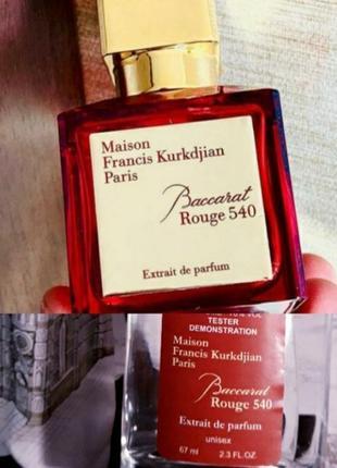 Baccarat rouge 540 тестер 67 мл. женские духи, парфюм, туалетная вода