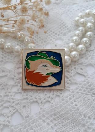 Лиса алиса брошь ссср алюминий эмаль лисичка советская брошечка значок