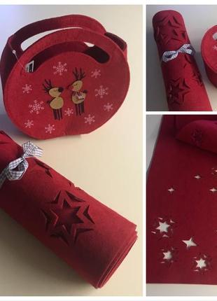 Ideen-welt christmas. набір - раннер (доріжка на стіл), корзинка для смаколиків .