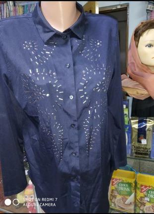 Рубашка 🔥