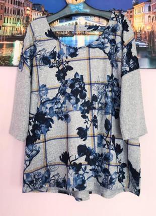 Кофта , свитер в цветы