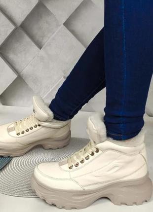 Кожаные женские зимние кроссовки