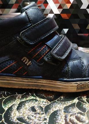 Демисезонные ботинки  по стельке 19-19.5 см