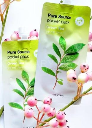 Ночная маска с экстрактом зеленого чая missha pure source pocket pack - green tea