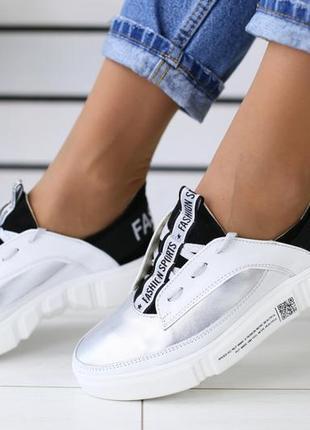 Кроссовки женские кожаные белые с серебреным с черными вставками 39