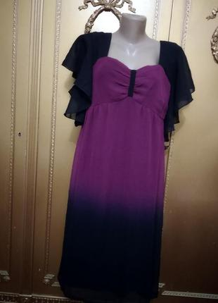 Платье шифон 46-50
