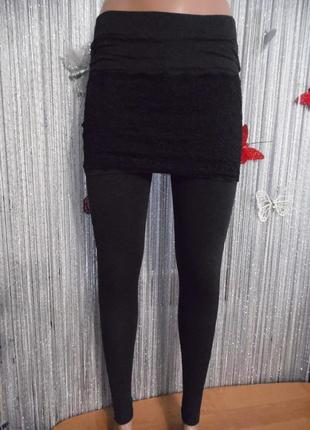Лосины-юбка zeza fashion размер s