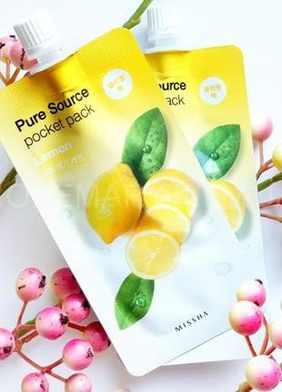 Осветляющая ночная маска для лица с лимоном missha pure source pocket pack lemon