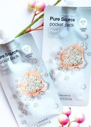 Ночная маска с экстрактом жемчуга missha pure source pocket pack pearl