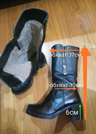 Сапоги ботинки зимние кожаные кожа зима теплые
